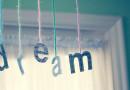 О мечтах