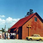 Временное здание церкви по адресу ул. Бардина, 26 (1995)