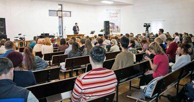 Юбилейная молодёжная конференция в Екатеринбурге